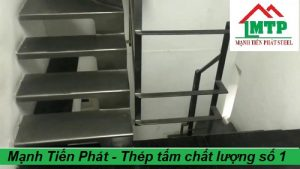 Thép tấm làm cầu thang