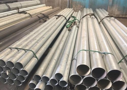 Địa chỉ bán thép ống Hoa Sen