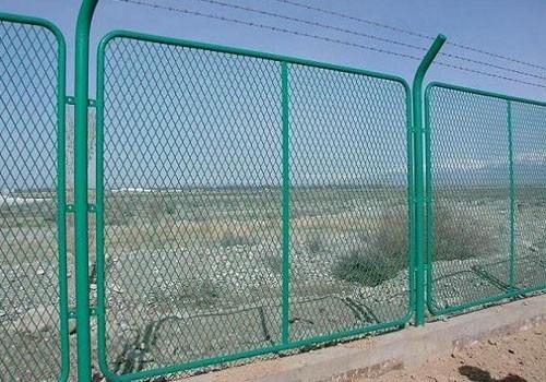 hàng rào lưới