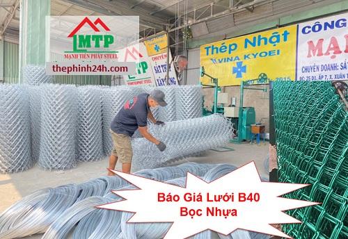 giá lưới thép b40 bọc nhựa