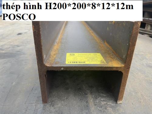 thép hình H200*200*8*12*12m POSCO