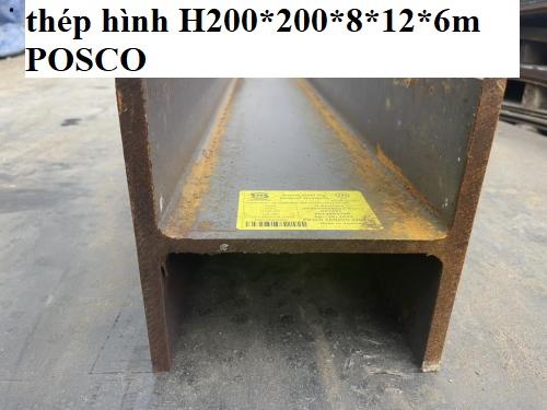 thép hình H200*200*8*12*6m POSCO